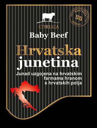 Hrvatska junetina